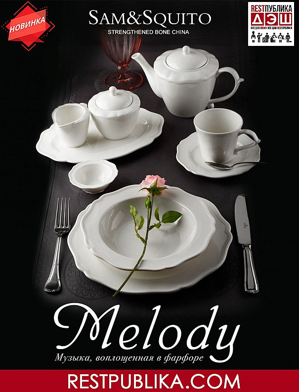 НОВИНКА SamSquito_Melody